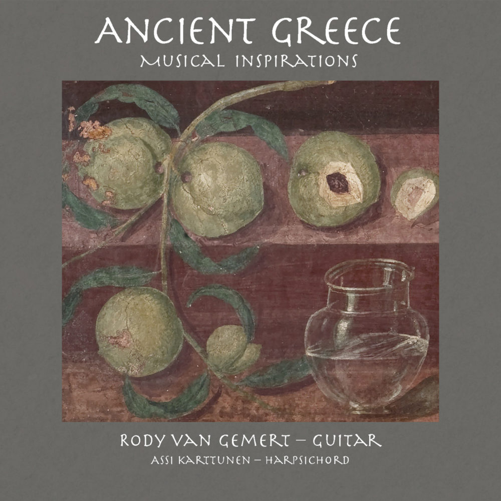 Ancient Greece Musical Inspirations